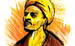 Hazreti Yunus Emre