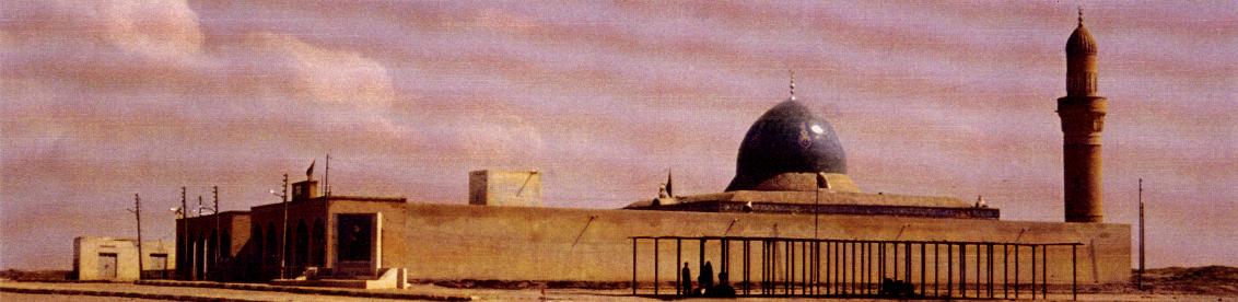 Hazrat Sayyid Ahmed er-Rifai (ks)
